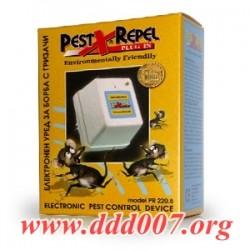 Ултразвуков електронен уред за борба с гризачи и насекоми