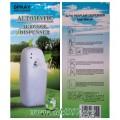 Диспенсър за аерозолни препарати против комари, мухи и молци