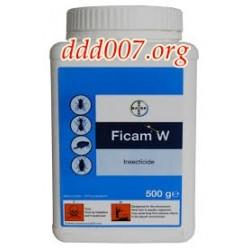 Фикам е препарат на Байер за борба с дървеници и други насекоми.