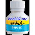 Фовал ЕК -  препарат  против комари