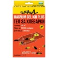 Mylva - МАГНУМ ГЕЛ за хлебарки - 6 къщички за хлебарки