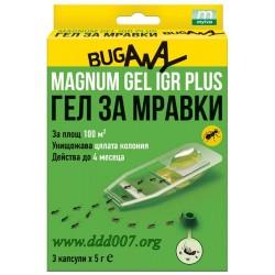 Magnum Gel IGR - Гарантирано унищожаване на мравки – 3 къщички х 5гр.