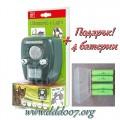 Swissinno Ultrasonic Animal Repeller Solar PRO + Light