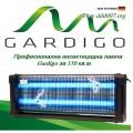 GARDIGO PROFI 150 - Инсектицидна лампа против мухи, комари и др.