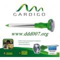 Соларен уред на Gardigo за защита от къртици, мравки, кучета и котки