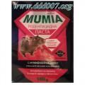 Мумифицираща отровна примамка за мишки и плъхове