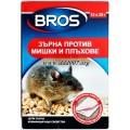 БРОС Отрова на зърна против мишки и плъхове 300гр