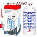 Инсектицидна LED лампа против комари, мухи и молци за 20 кв.м. от Swissinno
