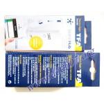 Безжичен датчик за идмерване на температура и влажност с дисплей.