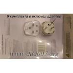Автоматичен ултразвуков и елекртомагнитен уред СТОП-148