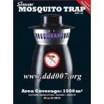 Silvalure Mosquito Trap е капан за комари за 1500 кв.м.